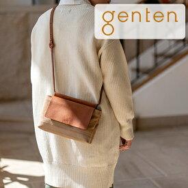 【ゲンテン公式】 genten ゲンテン ショルダーバッグ ★新色登場★ミモザ・ベーシック ミニショルダーバッグ 42255