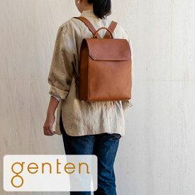 【ゲンテン公式】【新作】 genten ゲンテン バッグ リュックミネルヴァ リュック 42852