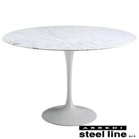 《100%MADE IN ITALY》エーロ・サーリネン チューリップダイニングテーブル(φ140)スティールライン社DESIGN900