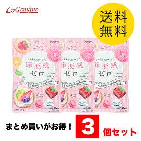 【デリコス】イヌリン配合サプリ 罪悪感ゼロ 40回分×3袋セット 難消化性デキストリン 乳酸菌発酵コラーゲン