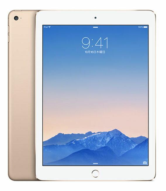 【中古】【安心保証】 docomo iPadAir2 WiFi+4G 32GB ゴールド