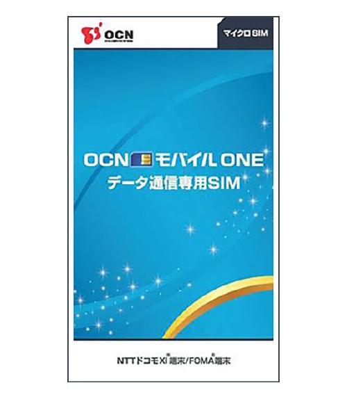 シム OCNモバイルONE マイクロSIM_02