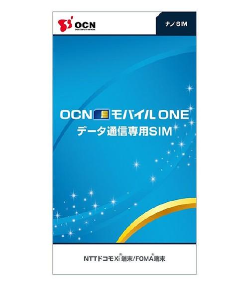 シム OCNモバイルONE ナノSIM_04