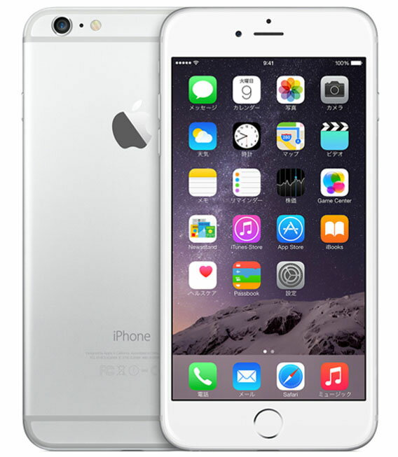 【中古】【安心保証】au iPhone6Plus[64G] シルバー