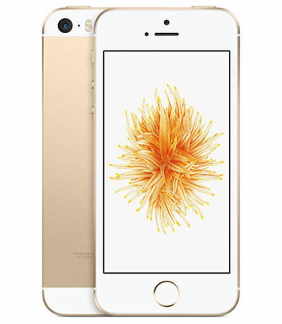 【中古】【安心保証】 SoftBank iPhoneSE[64GB] ゴールド