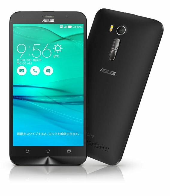 【期間限定ポイント5倍!】【中古】 SIMフリー ZenFoneGo[16G] ブラック