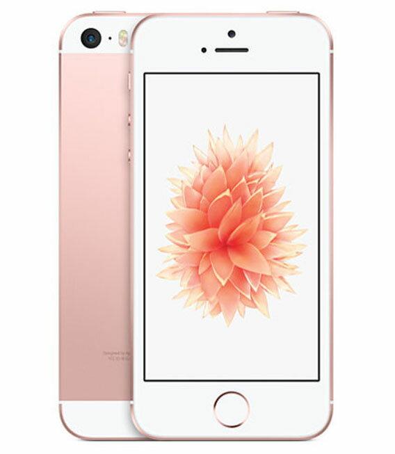 【中古】【安心保証】 au iPhoneSE 16GB ローズゴールド SIMロック解除済