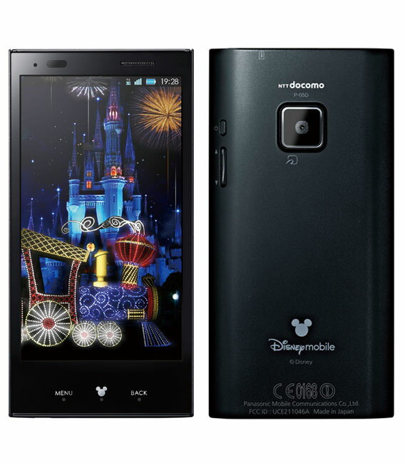 【中古】【安心保証】 docomo with series Disney Mobile on docomo P-05D