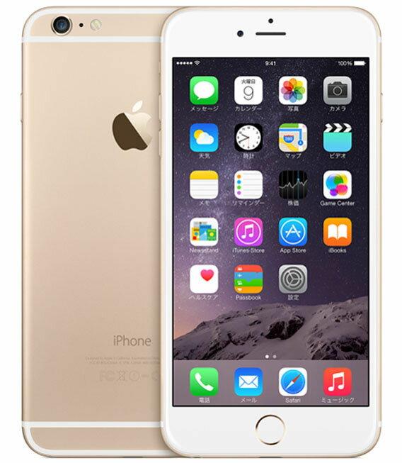 【中古】【安心保証】docomo iPhone6Plus[128G] ゴールド