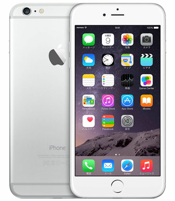【中古】【安心保証】 SoftBank iPhone6Plus[128GB] シルバー