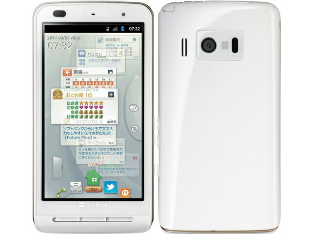 【中古】【安心保証】 SoftBank 003P ホワイト