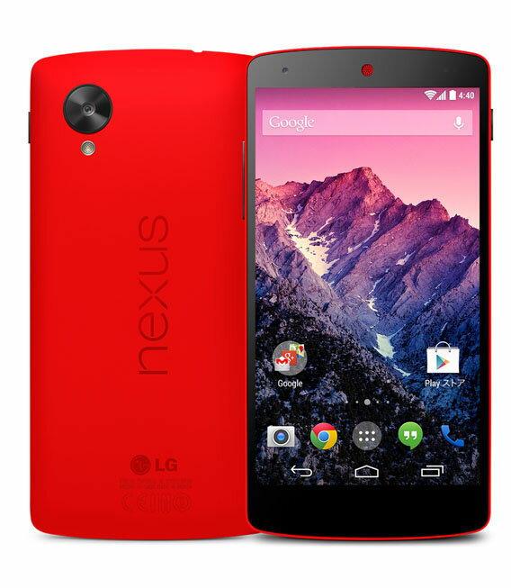 【中古】【安心保証】 Y!mobile Nexus5 EM01L 16GB