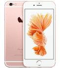 【中古】【安心保証】 au iPhone6s[64G] ローズゴールド SIMロック解除済