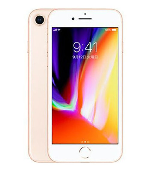 【中古】【安心保証】 au iPhone8[256GB] ゴールド