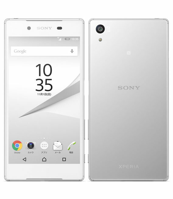【中古】【安心保証】 SoftBank XperiaZ5_501SO ホワイト