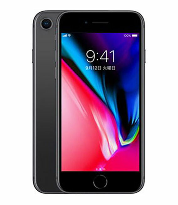 【中古】【安心保証】 au iPhone8[64GB] スペースグレイ