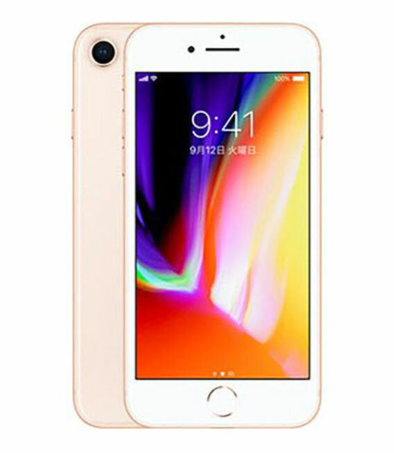 【中古】【安心保証】 au iPhone8[256GB] ゴールド