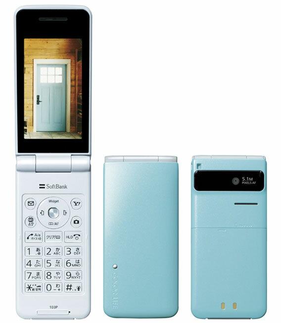 【中古】【安心保証】 SoftBank 103P ブルー