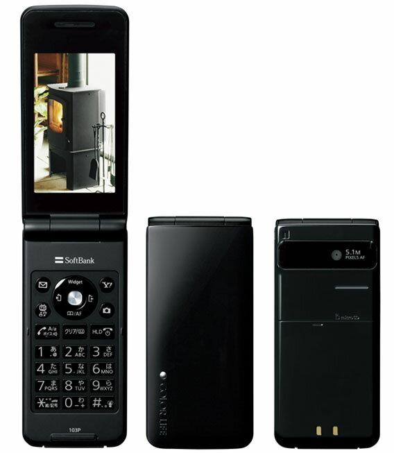 【中古】【安心保証】 SoftBank 103P ブラック