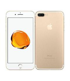 【中古】【安心保証】 iPhone7Plus[256GB] SIMロック解除 docomo ゴールド