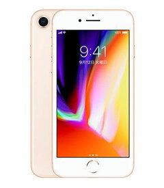 【中古】【安心保証】 iPhone8[256GB] SIMロック解除 docomo ゴールド