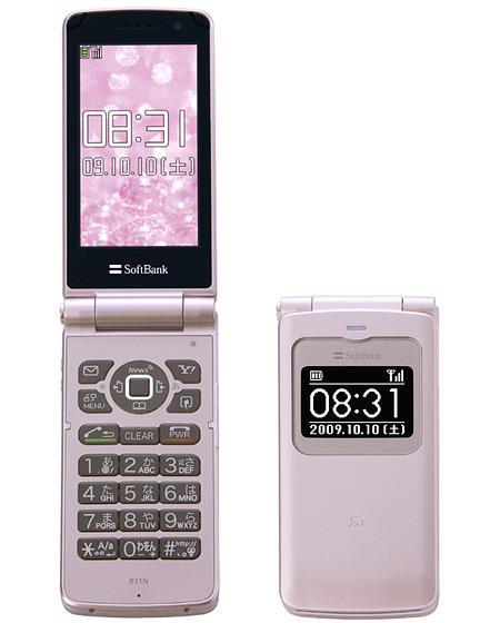 【中古】【安心保証】 SoftBank 831N ピンク