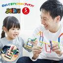 想像力と創造力を育むポケットトイ! JELIKU Sサイズ 知育玩具 シルエットパズル 脳トレ おでかけおもちゃ 動物 変形 …