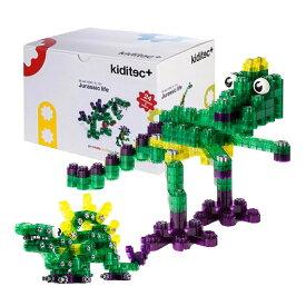 プログラミング的思考を育てる知育ブロック!kiditec Jurassic life(ジュラシック) プラモデル 乗り物 車 自動車 恐竜 ティラノサウルス 5歳 6歳 7歳 8歳 9歳 小学生 男の子 知育玩具 おもちゃ 誕生日 プレゼント DIY キディテック 入学祝い 卒園祝い 進学祝い