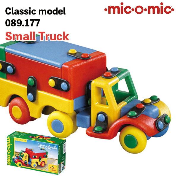 楽天ランキング第1位 プラモデル 知育玩具 mic-o-mic(ミックオーミック)089.177 スモールトラック 作業車 はたらくくるま おもちゃ 5歳 6歳 男の子 大人 男性 小学生 ギフト プレゼント コレクション 模型 小学生