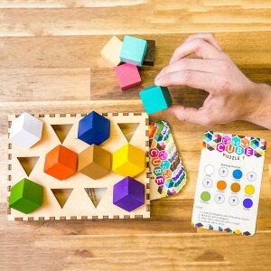 色彩感覚と思考力を育てる解決型パズルゲーム Chroma Cube(クロマキューブ) 木製 ボードゲーム パズル おもちゃ 知育玩具 知育 学童クラブ 8歳 9歳 10歳 小学生 男の子 女の子 誕生日プレゼント