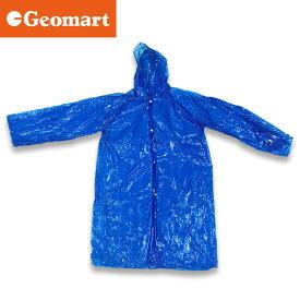 ポケットレインコート(大人用・青色・1枚)雨具/カッパ(緊急時・災害時・野外コンサート・アウトドア・自転車・旅行景品・販促商品・チームカラー)使い捨てレインコート