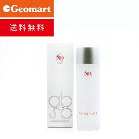 スパトリートメント アブソウォーター モイストミルク(80ml)Spa Treatment abso water 送料無料 正規品 ウェーブコーポレーション