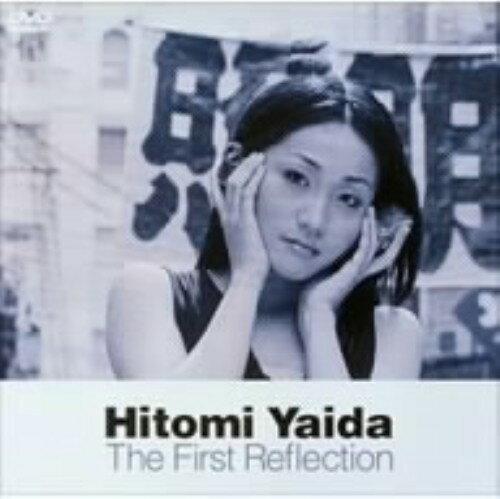 【中古】矢井田瞳/The First Reflection 【DVD】/矢井田瞳DVD/映像その他音楽