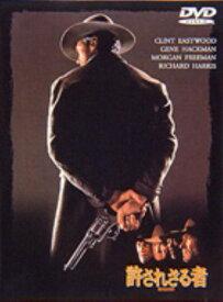 【中古】許されざる者 (1992) 【DVD】/クリント・イーストウッドDVD/洋画西部劇