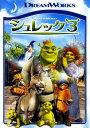 【中古】3.シュレック SP・ED 【DVD】/マイク・マイヤーズDVD/海外アニメ・定番スタジオ