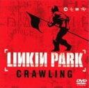 【中古】リンキン・パーク/クロ−リング/リンキン・パークDVD/映像その他音楽