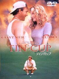 【中古】ティン・カップ 【DVD】/ケビン・コスナーDVD/洋画青春・スポーツ