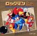 【中古】ロックマン テーマソング集/ゲームミュージックCDアルバム/アニメ