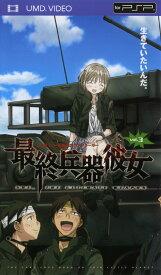 【中古】最終兵器彼女 vol.3/石母田史朗PSP/コミック