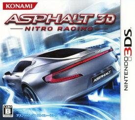 【中古】ASPHALT 3D:NITRO RACINGソフト:ニンテンドー3DSソフト/スポーツ・ゲーム