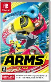 【中古】ARMSソフト:ニンテンドーSwitchソフト/アクション・ゲーム