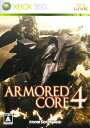 【中古】ARMORED CORE4ソフト:Xbox360ソフト/アクション・ゲーム