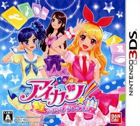 【中古】アイカツ!シンデレラレッスンソフト:ニンテンドー3DSソフト/マンガアニメ・ゲーム