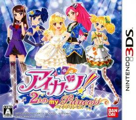【中古】アイカツ!2人のmy princessソフト:ニンテンドー3DSソフト/マンガアニメ・ゲーム