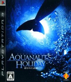 【中古】AQUANAUT'S HOLIDAY 〜隠された記録〜ソフト:プレイステーション3ソフト/アドベンチャー・ゲーム