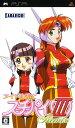 【中古】アイドル雀士 スーチーパイ3 Remixソフト:PSPソフト/テーブル・ゲーム