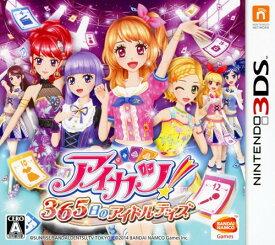 【中古】アイカツ!365日のアイドルデイズソフト:ニンテンドー3DSソフト/マンガアニメ・ゲーム
