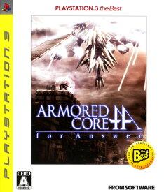 【中古】ARMORED CORE for Answer PlayStation3 the Bestソフト:プレイステーション3ソフト/アクション・ゲーム