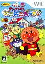 【中古】アンパンマン にこにこパーティソフト:Wiiソフト/マンガアニメ・ゲーム