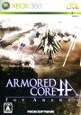 【中古】ARMORED CORE for Answerソフト:Xbox360ソフト/アクション・ゲーム